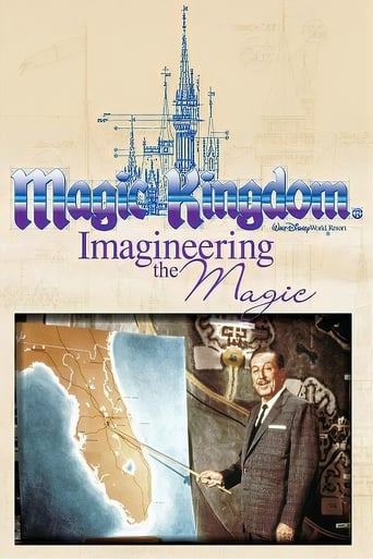 Magic Kingdom: Imagineering the Magic