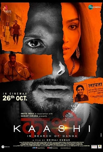 Poster of Kaashi in Search of Ganga