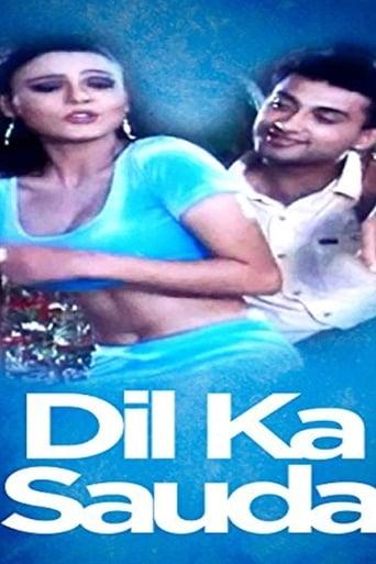Poster of Dil Ka Sauda