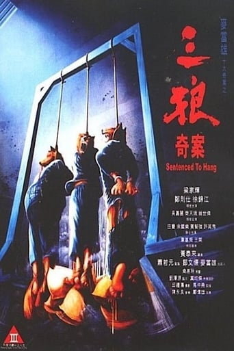 Poster of Sentenced to Hang
