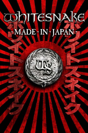 'Whitesnake: Made in Japan (2013)