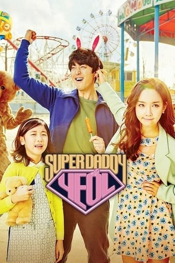 Poster of Super Daddy Yeol