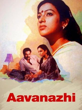 Poster of Aavanazhi