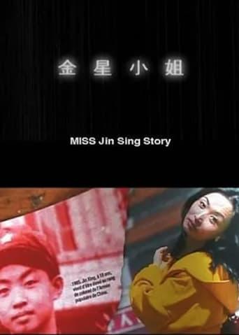 Miss Jin Sing Story