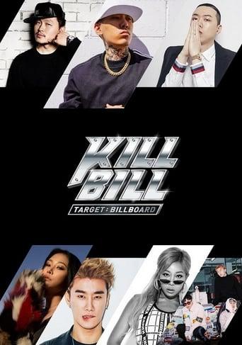 Target: Billboard - KILL BILL