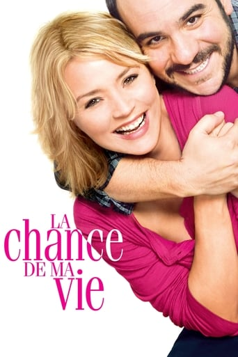 Poster of Second Chance