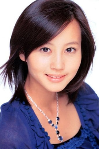 Image of Maki Horikita