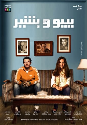 Watch Bibo and Beshir full movie online 1337x