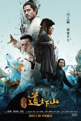 Poster of Monk Comes Down the Mountain