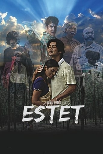 Poster of Estet