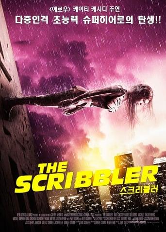 Poster of The Scribbler