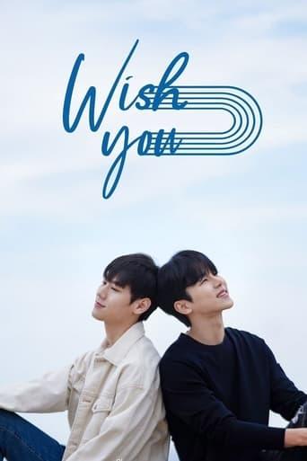 Wish You (2021)