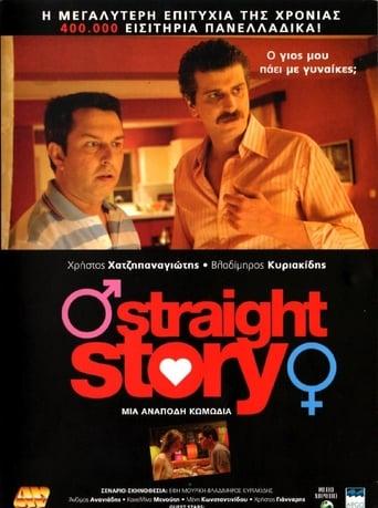 Pe dos - Straight Story