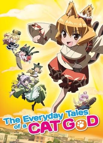 Poster of Nekogami Yaoyorozu