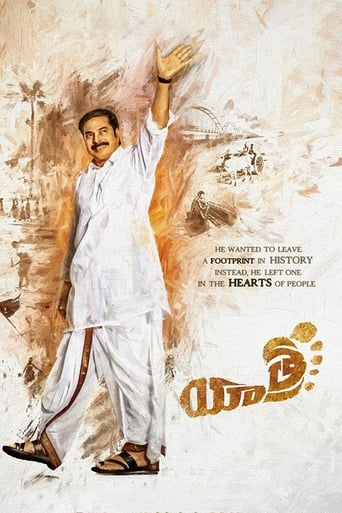 Poster of Yatra