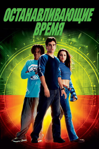 'Clockstoppers (2002)