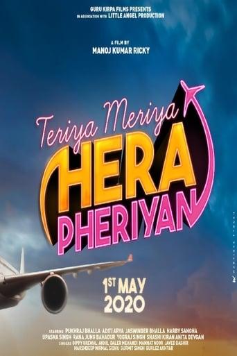 Poster of Teriya Meriya Hera Pheriyan