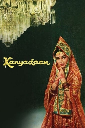 Watch Kanyadaan Online Free Putlocker