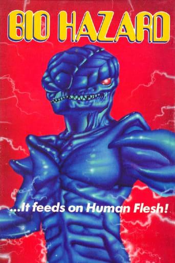 Biohazard Movie Poster