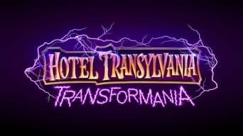 Монстри на канікулах 4. Трансформанія (2021)