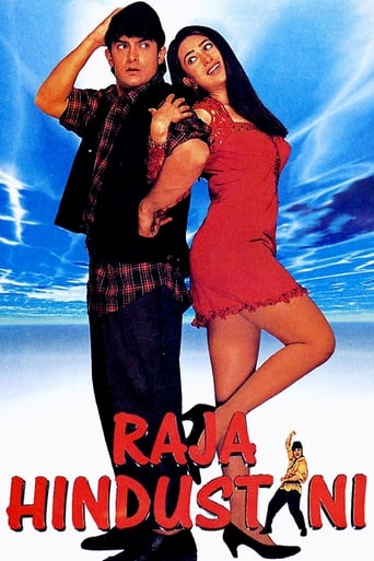 Poster of Raja Hindustani