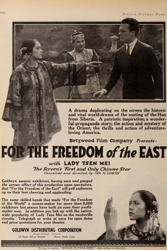 Watch For the Freedom of the East full movie downlaod openload movies