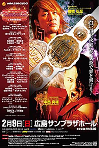 Watch NJPW The New Beginning in Hiroshima Free Online Solarmovies