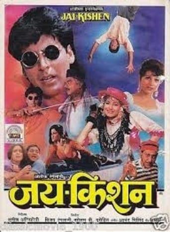 Poster of Jai Kishen