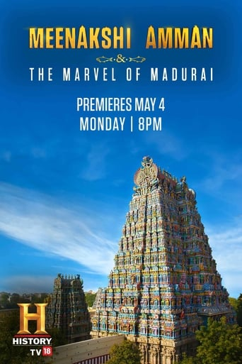 Meenakshi Amman & the Marvel of Madurai