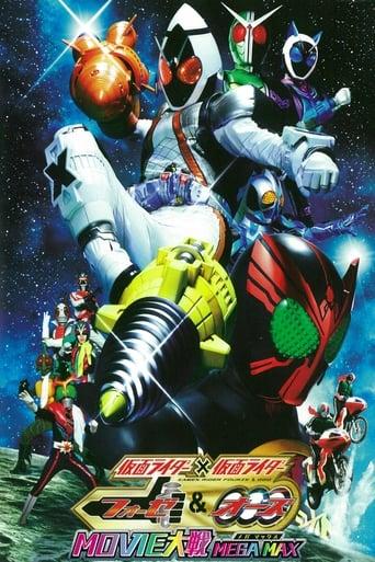 Poster of Kamen Rider x Kamen Rider Fourze & OOO Movie Taisen Mega Max