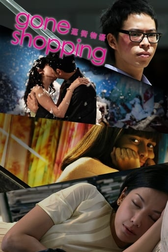 Poster of Gone Shopping