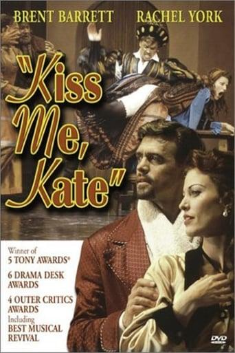 Poster of Kiss Me Kate