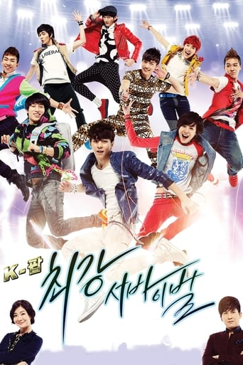 Poster of K-POP Extreme Survival