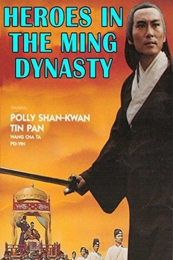 Watch Heroes in the Ming Dynasty Online Free Putlockers