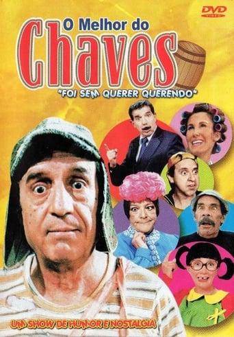 Chaves 1ª Temporada - Poster