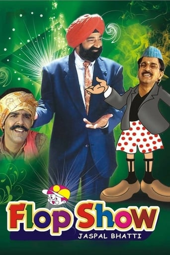 Poster of Flop Show