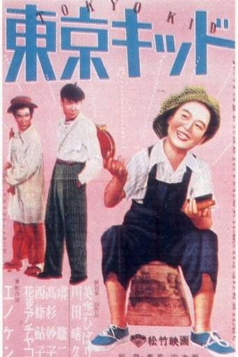 Watch The Tokyo Kid Online Free Putlockers