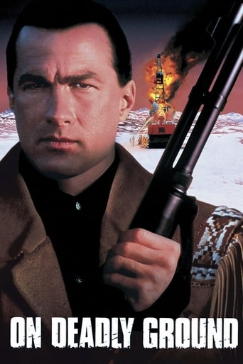 'On Deadly Ground (1994)