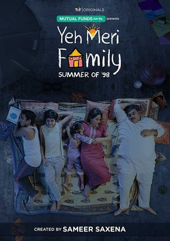 Poster of Yeh Meri Family