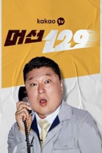 Kang vs Corp