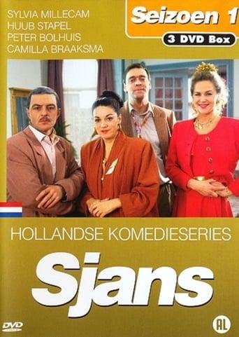 Poster of Sjans