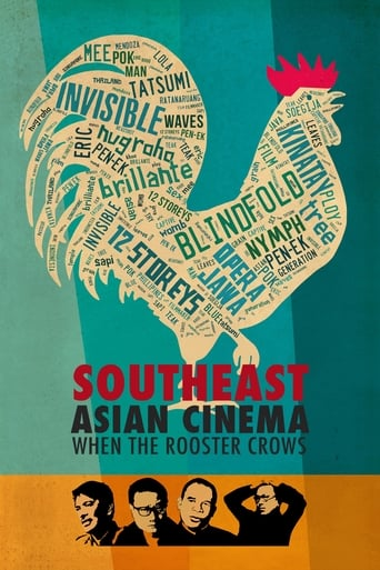 Southeast Asian Cinema – When the Rooster Crows