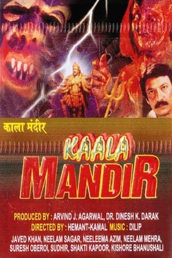Kaala Mandir Movie Poster