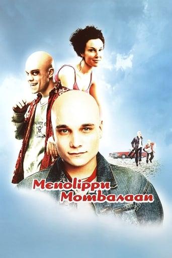 Poster of Menolippu Mombasaan