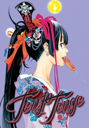 Poster of Enfer et Paradis