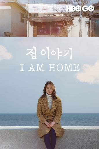 Poster of I Am Home