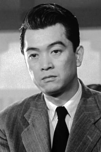 Image of Shirô Ôsaka