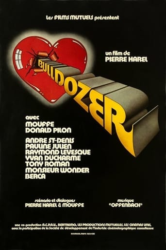 Poster of Bulldozer