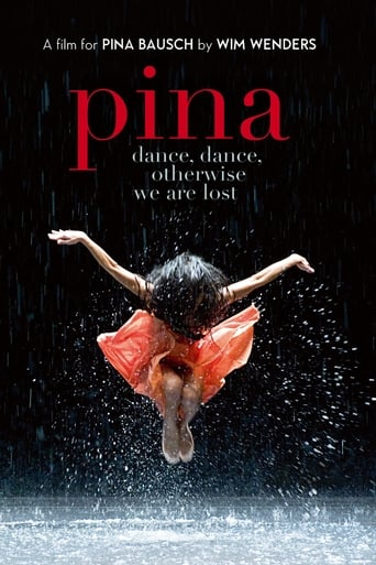 Піна: танок пристрасті