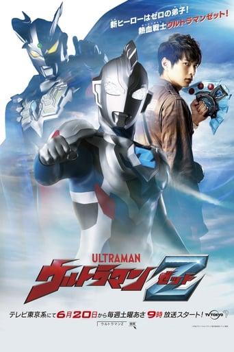 Poster of Ultraman Z (Zett)